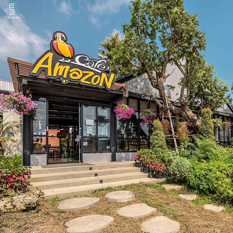 Café Amazon BP